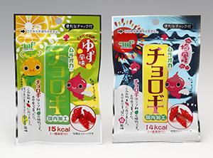 漬物スナック「チョロギゆず風味」(左)と通年商品の「チョロギ梅風味」