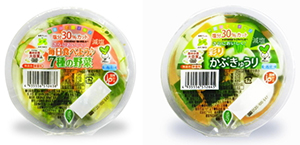 しっかりした味付けの「減塩7種の野菜」(左)と「減塩彩りかぶきゅうり」