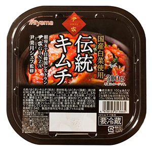尹美月シェフが監修した「尹家GINZA伝統キムチ」