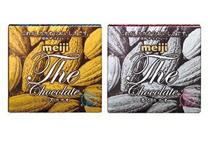 「明治 ザ・チョコレートこく苦カカオ」(左)と「同 香るカカオ」