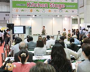 「日本茶から学ぶおもてなしの心」ステージイベント