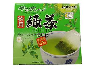 「徳用緑茶ティーバッグ50P」。マレーシアのハラール協会認証(右上のマーク)を取得している