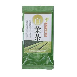 2週間で完売した「白葉茶」