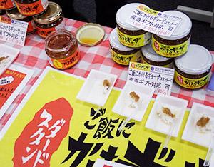 """ユーユーワールド(栃木県)の「ご飯にかけるギョーザ」。ギョウザ具材を醤油やラー油で味付け、ご飯が進んで""""ヤミツキ""""になる一品"""
