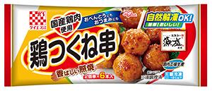 国産鶏鶏つくね串(照焼)