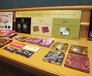 プレミアム商品と位置付ける「THE CHOCOLATE」と「ハレル」