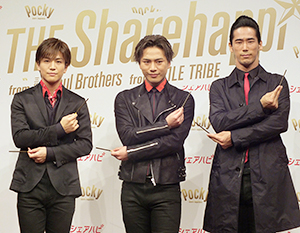 「THE Sharehappi」を新CM起用