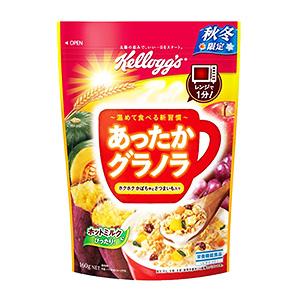 今月の注目商品:日本ケロッグ「ケロッグ あったかグラノラ」 秋冬野菜がたっぷり