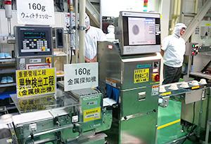 第2工場の一部ラインを刷新し安全性と品質をさらに高めた