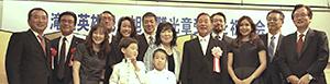 滝沢食品社長の秀治氏(左から4人目)、ファッションデザイナーの伸介氏(右から4人目)、モデルの眞規子さん(同3人目)ら親族と受章を祝う滝沢英雄氏(同5人目)