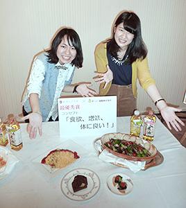 和洋中・スイーツなどのアイデアメニューが登場した(写真左から最優秀賞の軽部さん・大村さん)
