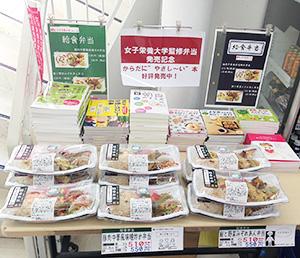 サンドラッグCVS神保町店は弁当と書籍を並べてアピール