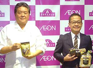 記者発表ゲストの料亭「青柳」の小山裕久氏(左)とイオントップバリュの柴田英二社長