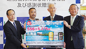 右から江田北海道統括本部長、小林理事長、岡本参事、宮川部長