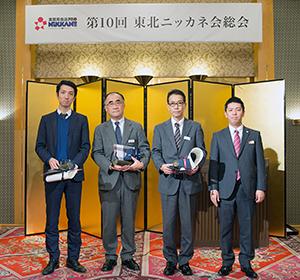 優秀会員3社が表彰された(右端は金田陽介社長)