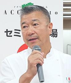 日本イタリア料理協会・落合務会長