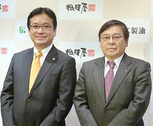 鳥越淳司相模屋食料社長(左)と清水洋史不二製油グループ社長
