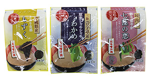 「港町朝定食」の新商品3品