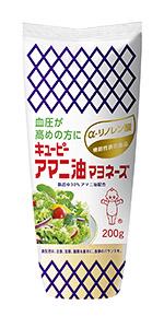 キユーピーアマニ油マヨネーズ