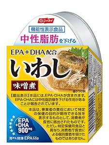 EPAlifeいわし味噌煮