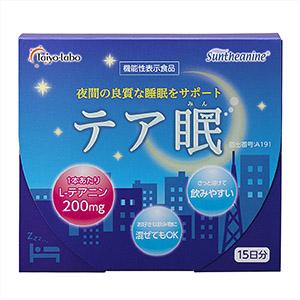 「テア眠」(1g×15本、1620円税込み)