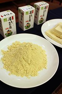 新たな消費シーンを開拓する粉末タイプの「粉豆腐」