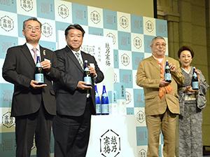 石本酒造、越乃寒梅「灑」45年ぶり新商品 料理を選ばない酒 - 日本食糧 ...