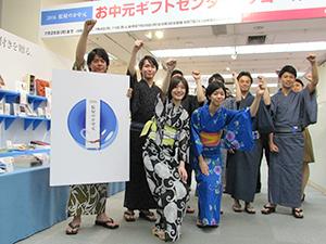 松屋は東京湾岸エリアの顧客開拓で全店売上げ2.5%増を目指す
