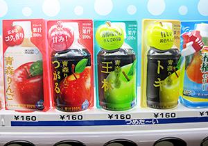 JR駅構内で人気の青森リンゴジュース