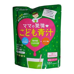 新製品「ママの愛情 こども青汁」