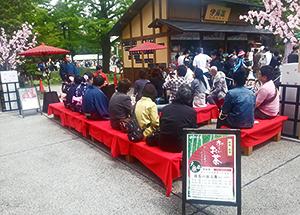 浅草寺で行われた「大茶会」