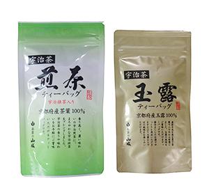 プレミアム商品の「宇治茶煎茶ティーバッグ」(左)と「同玉露ティーバッグ」