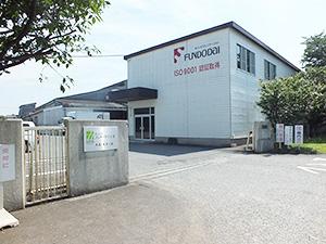商品開発センター