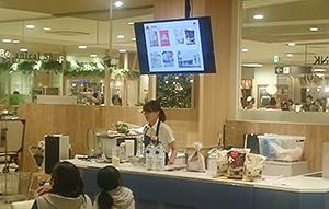 ダイエーいちかわコルトンプラザ店で開催されたコメ販促イベントで「白米プラス」の価値を訴求する神明