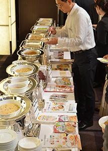 UDF商品をホテルブッフェで試みた(日本介護食品協議会)