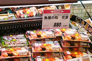 指定産地などの鮮魚を使ったこだわりの寿司で展開(コープみらい・北越ヶ谷店)