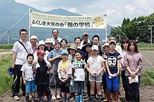 約30人が参加した大豆の会(写真提供=コープふくしま)
