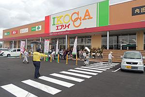 """6月にオープンした「IKOCCAエブリイ駅家店」。究極の""""超鮮度""""を追求している"""