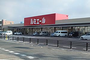 7月にオープンしたルミエール志免店