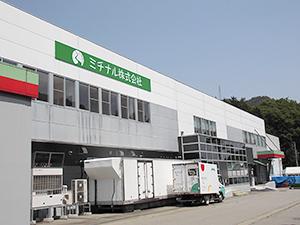 4月に稼働したミチナルの工場外観