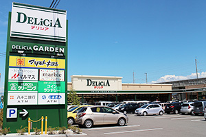 アップルランドとマツヤの統合で長野県内で最大規模の小売チェーンとなった新生デリシア(長野市のデリシア安茂里店)