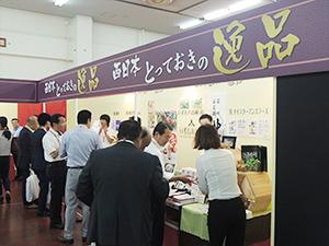 独自の商品調達力、売場提案力をアピール(中村角展示会)