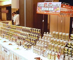 企画コーナー「NSH68レモンチューハイ選抜総選挙」