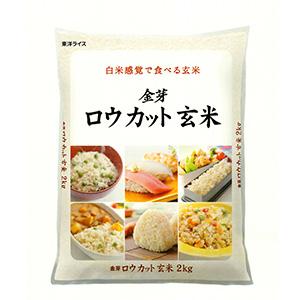 人気上昇中の金芽ロウカット玄米