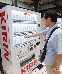 無料で試飲缶がもらえる自動販売機が設置されたグランフロント大阪の会場