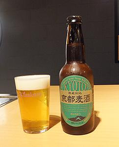 館内のレストランでは「京都麦酒」などが味わえる