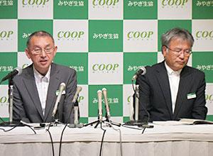 記者会見に臨む倉田秀昭常務理事(左)と吉島孝理事