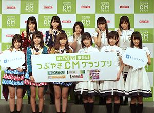 会見に出席した「HKT48」と「欅坂46」メンバー