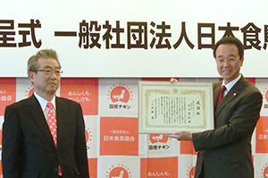 佐藤実会長(左)から感謝状を受け取る大山昌弘ローソン専務
