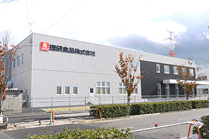 新たな本社工場の厚生棟